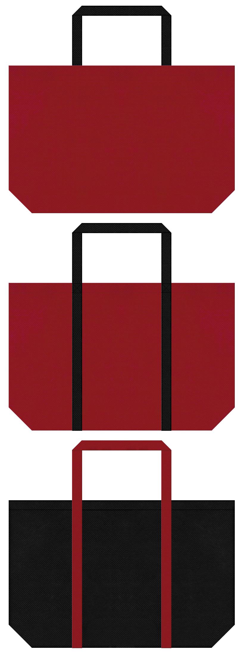 舞踏会・音楽教室・レッスンバッグ・楽器・タンゴ・クラッシック・演奏会・コンサート・スポーティファッション・カジュアル・アウトレットにお奨め:エンジ色と黒色の不織布ショッピングバッグのデザイン