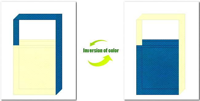 薄黄色と青色の不織布ショルダーバッグのデザイン