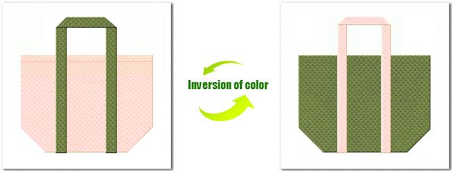 不織布No.26ライトピンクと不織布No.34グラスグリーンの組み合わせのショッピングバッグ
