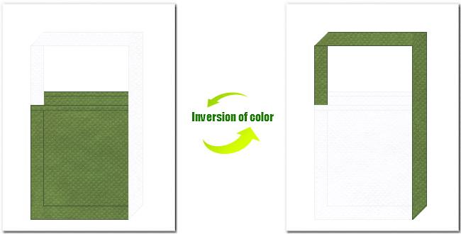 草色と白色の不織布ショルダーバッグのデザイン:抹茶氷風の配色で、和風柄にお奨めです。