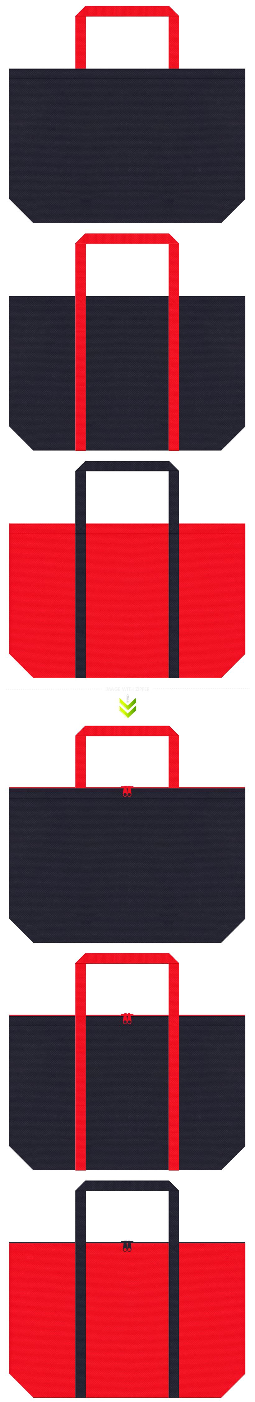 アリーナ・ユニフォーム・シューズ・スポーツイベント・スポーティーファッション・スポーツ用品のショッピングバッグにお奨めの不織布バッグデザイン:濃紺色と赤色のコーデ