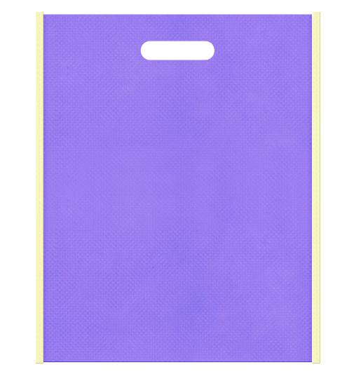 保育・福祉・介護セミナーにお奨めの不織布小判抜き袋デザイン メインカラー薄紫色とサブカラー薄黄色