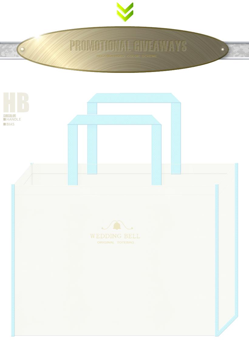 不織布バッグのデザイン:結婚式場のノベルティ