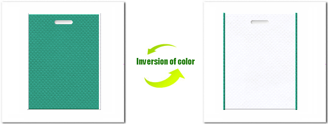 不織布小判抜き袋:No.31ライムグリーンとNo.15ホワイトの組み合わせ