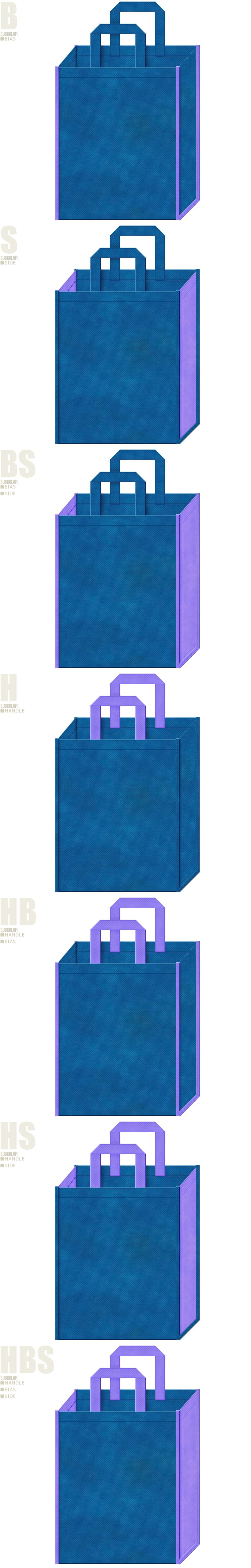 青色と薄紫色-7パターンの不織布トートバッグ配色デザイン例