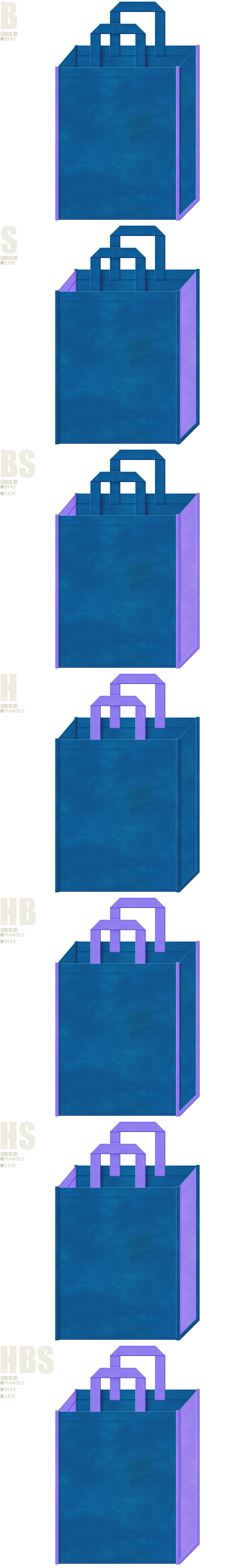 青色と薄紫色の不織布バッグデザイン:配色7パターン