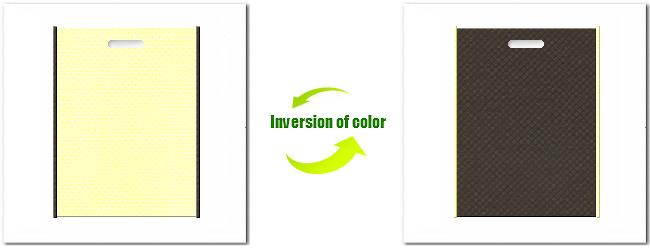 不織布小判抜き袋:クリームイエローとNo.40ダークコーヒーブラウンの組み合わせ