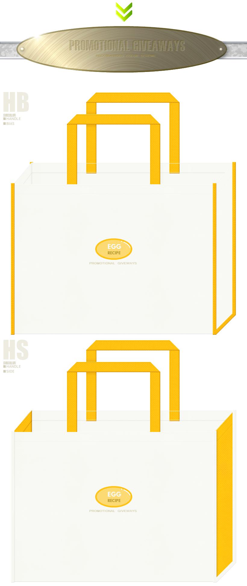 不織布バッグのデザイン:卵の販促ノベルティ