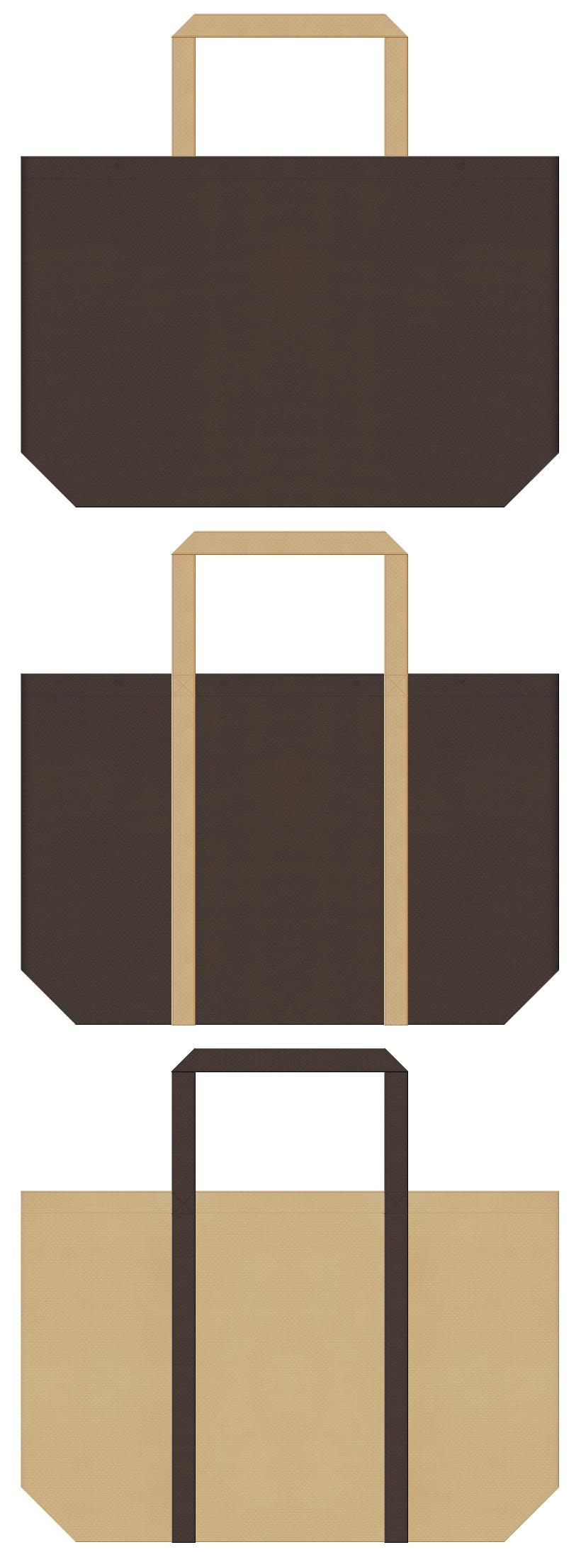 こげ茶色とカーキ色の不織布バッグデザイン。ベーカリーカフェにお奨めの配色です。