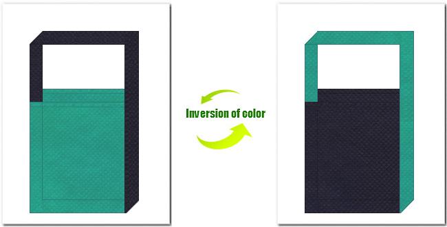 青緑色と濃紺色の不織布ショルダーバッグのデザイン