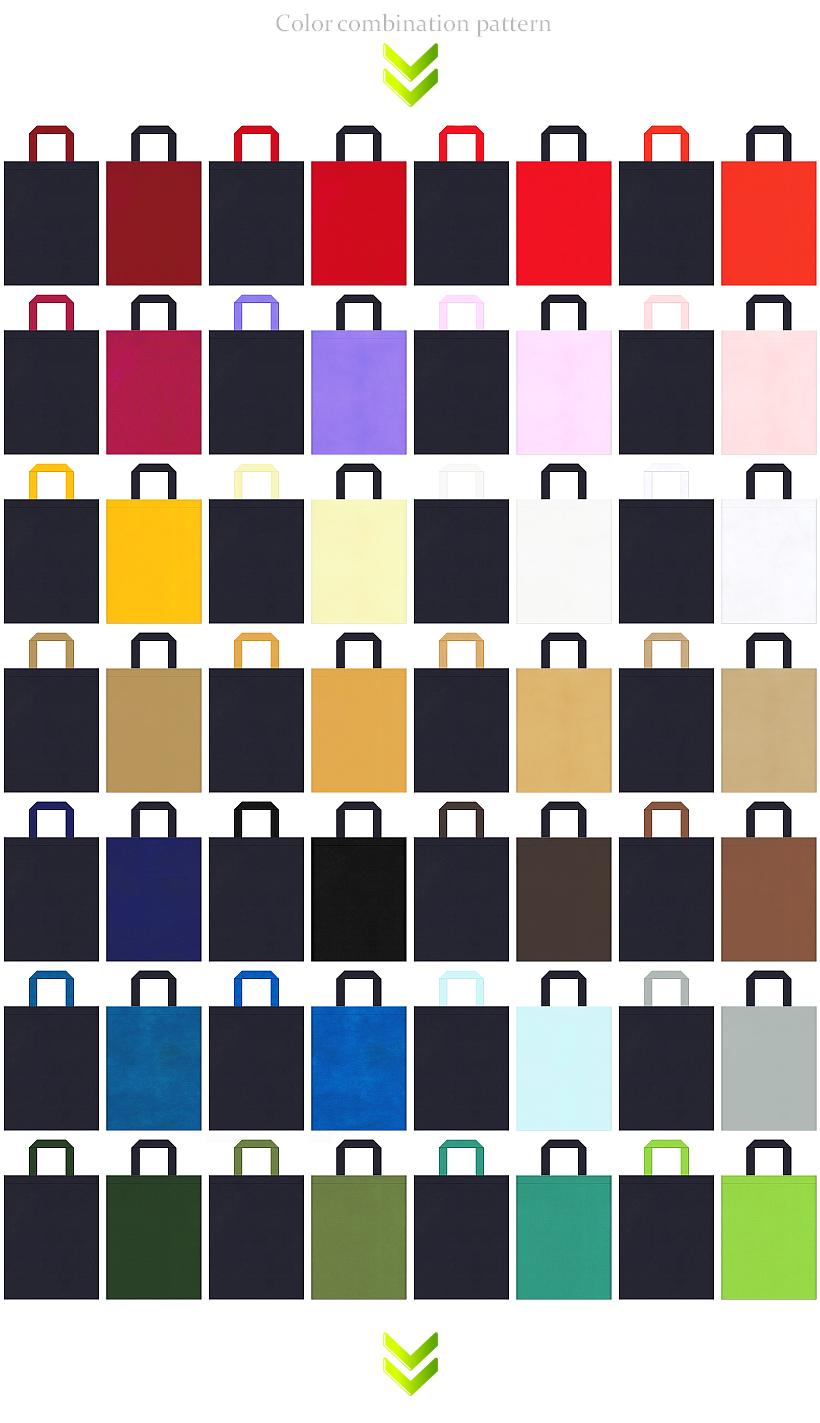 学校・スポーツ・ゲーム・アウトレット・企業説明会にお奨めの不織布バッグデザイン:濃紺色のコーデ56例