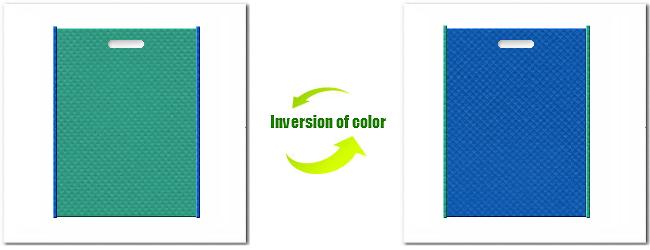 不織布小判抜き袋:No.31ライムグリーンとNo.22スカイブルーの組み合わせ
