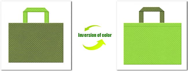不織布No.34グラスグリーンと不織布No.38ローングリーンの組み合わせ