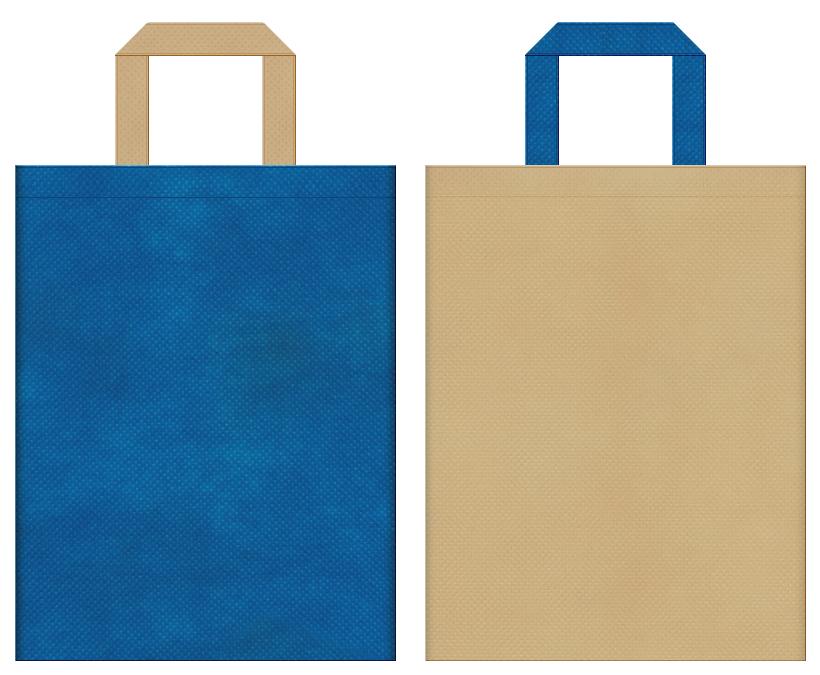 不織布バッグの印刷ロゴ背景レイヤー用デザイン:青色とカーキ色のコーディネート