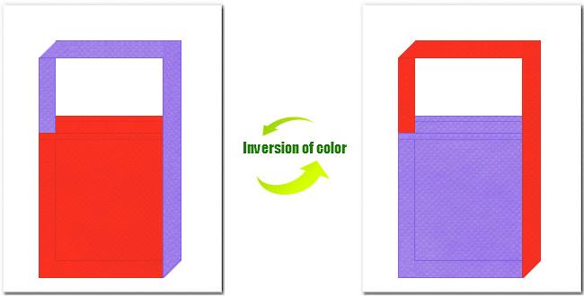 オレンジ色と薄紫色の不織布ショルダーバッグ