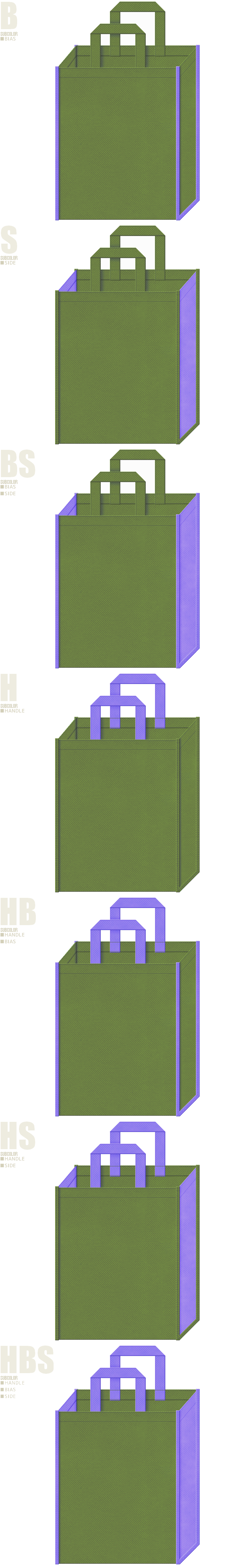 邦楽演奏会・花菖蒲・生け花・華道の展覧会用バッグにお奨めの不織布バッグデザイン:草色と薄紫色の不織布バッグ配色7パターン。