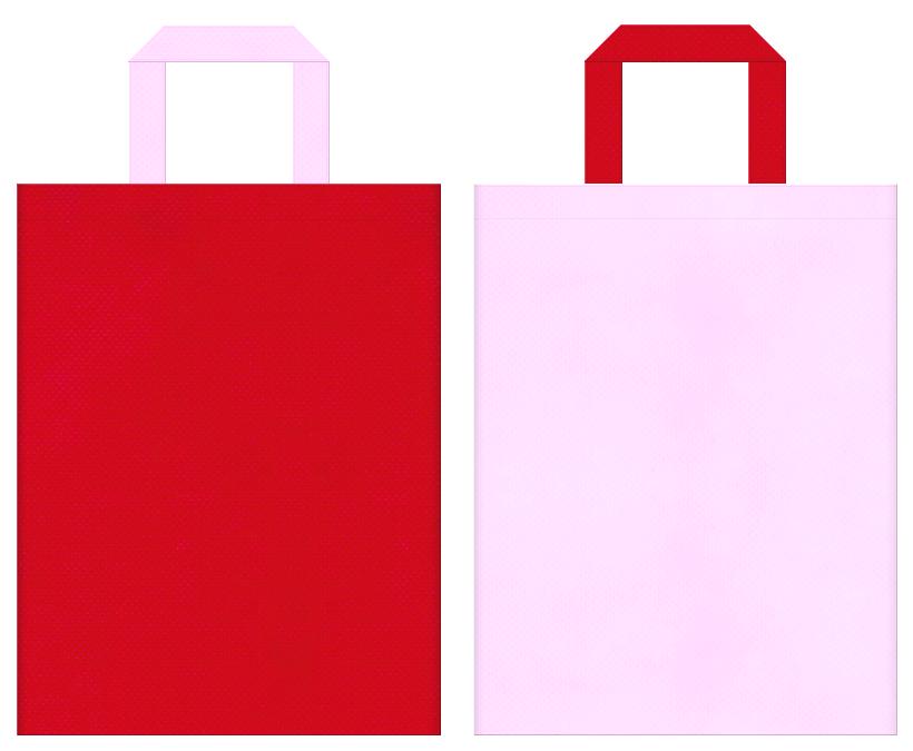 いちご・バレンタイン・ひな祭り・カーネーション・母の日・お正月・和風催事にお奨めの不織布バッグデザイン:紅色と明るいピンク色のコーディネート