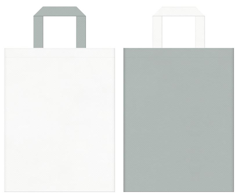 不織布バッグの印刷ロゴ背景レイヤー用デザイン:オフホワイト色とグレー色のコーディネート:建築イベント・法務セミナーにお奨めの配色です。