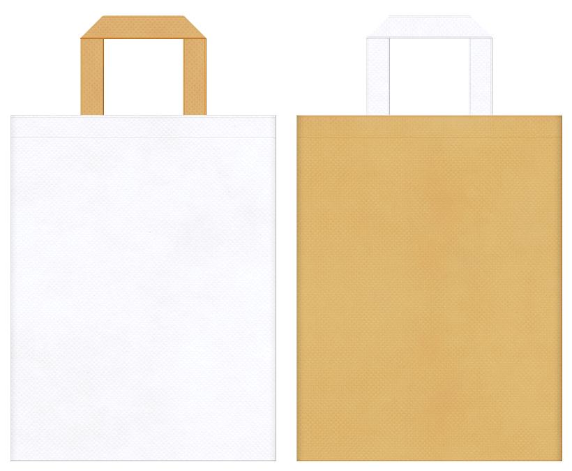 不織布バッグの印刷ロゴ背景レイヤー用デザイン:白色と薄黄土色のコーディネート