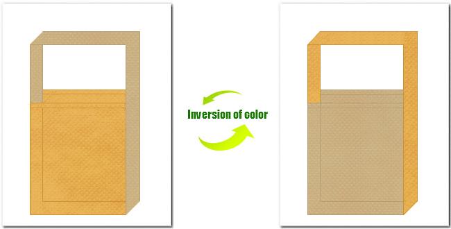 黄土色とカーキ色の不織布ショルダーバッグのデザイン