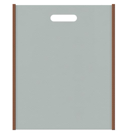 不織布バッグ小判抜き メインカラーグレー色とサブカラー茶色