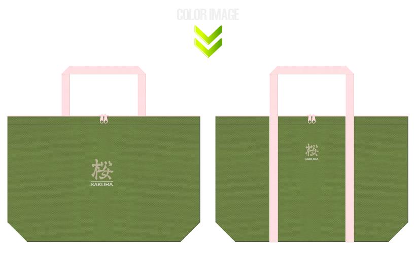 草色と桜色の不織布バッグデザイン:桜イメージの和風エコバッグ
