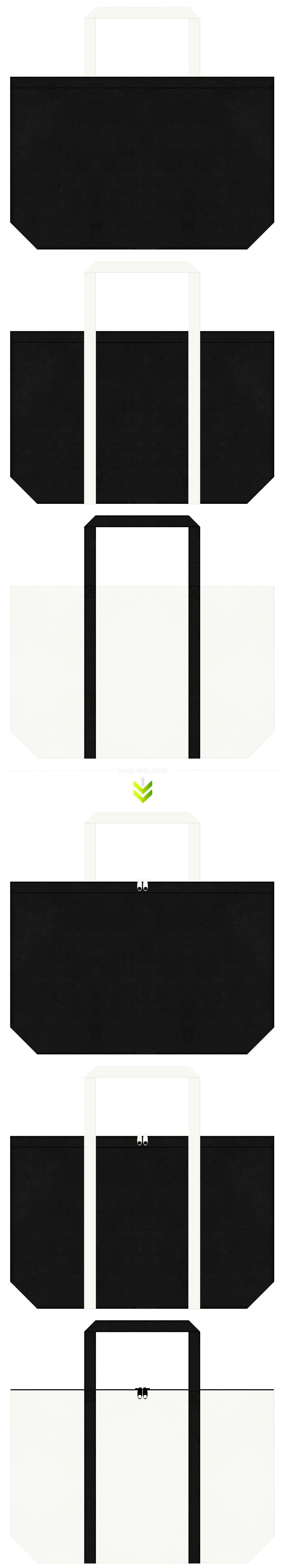 黒色とオフホワイト色の不織布エコバッグのデザイン。ゴスロリファッションのショッピングバッグにお奨めです。