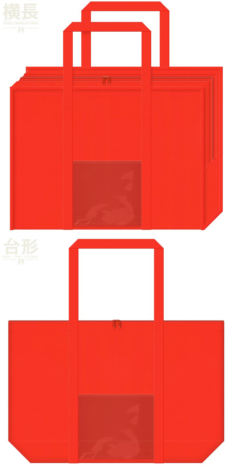オレンジ色の不織布バッグデザイン:透明ポケット付きの不織布ランドリーバッグ