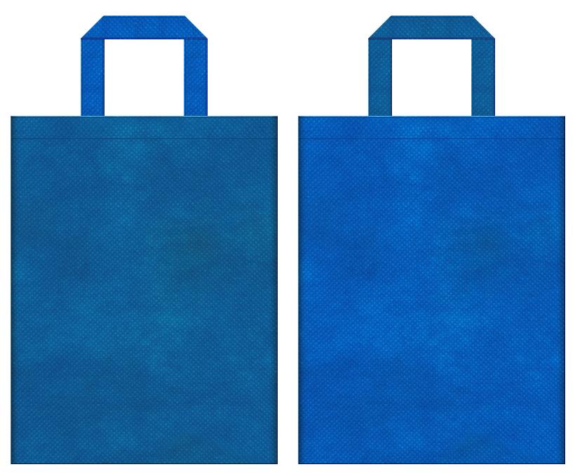 不織布バッグの印刷ロゴ背景レイヤー用デザイン:不織布カラーNo.28スポルトブルーとNo.22スカイブルーの組み合わせ