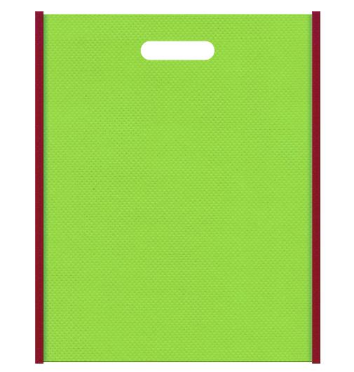 振袖風配色の不織布バッグ小判抜きデザイン:メインカラー黄緑色、サブカラーエンジ色。和風柄にお奨めです。