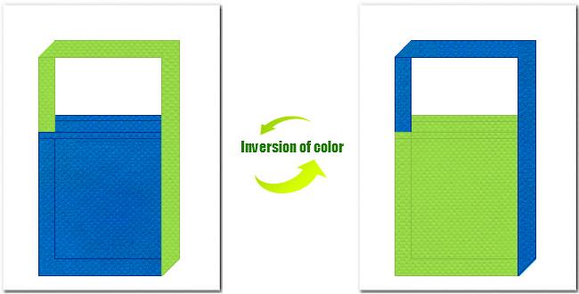 不織布ショルダーバッグのデザイン:不織布No.22スカイブルーと不織布No.38ローングリーンの組み合わせ