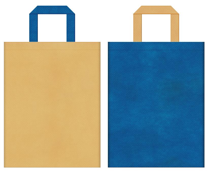 不織布バッグの印刷ロゴ背景レイヤー用デザイン:薄黄土色と青色のコーディネート