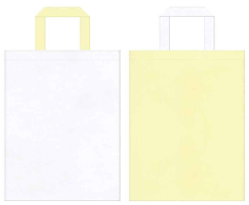 パステルカラー・ガーリーデザイン・保育・福祉・介護・企業説明会にお奨めの不織布バッグデザイン:白色と薄黄色のコーディネート