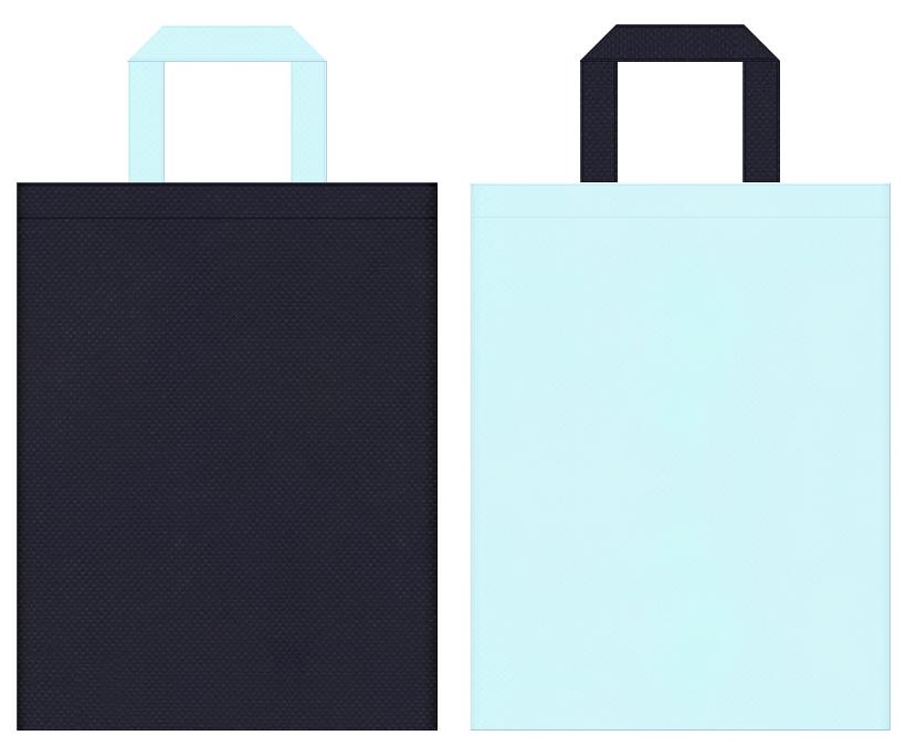 不織布バッグの印刷ロゴ背景レイヤー用デザイン:濃紺色と水色のコーディネート:アクアリウムのイベントにお奨めの配色です。