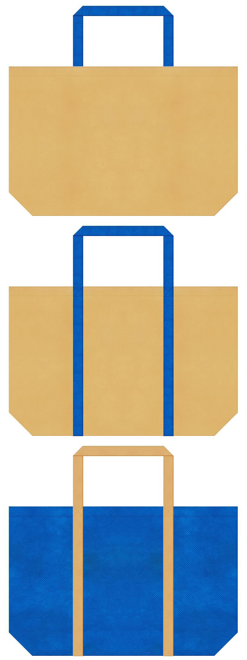 不織布トートバッグ 舟底タイプ 不織布カラーNo.8ライトサンディーブラウンとNo.22スカイブルーの組み合わせ