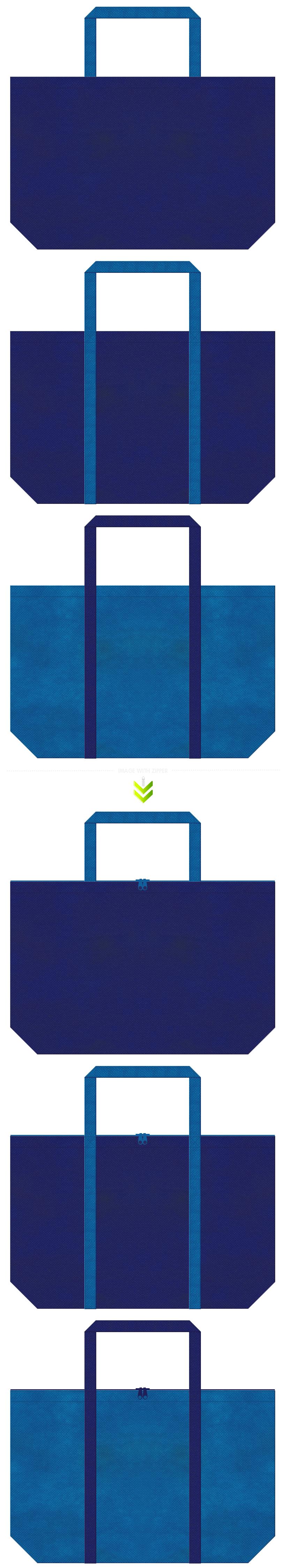 明るい紺色と青色の不織布エコバッグのデザイン。LED・水族館のイメージにお奨めの配色です。