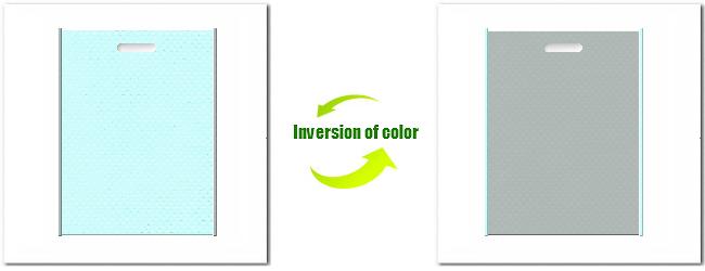 不織布小判抜き袋:No.30水色とNo.2ライトグレーの組み合わせ