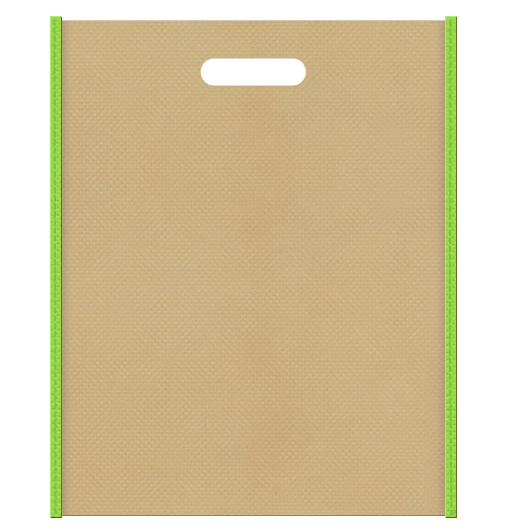 不織布バッグ小判抜き メインカラー黄緑色とサブカラーカーキ色の色反転
