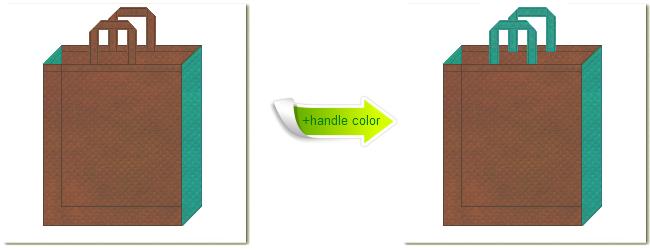 不織布No.7コーヒーブラウンと不織布No.31ライムグリーンの組み合わせのトートバッグ