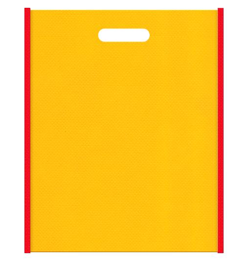 おもちゃギフトにお奨めの不織布小判抜き袋デザイン。メインカラー赤色とサブカラー黄色の色反転