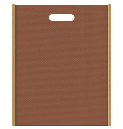 ベーカリー・お菓子のギフト用バッグにお奨めの不織布小判抜き袋デザイン:メインカラー茶色、サブカラー金色系黄土色
