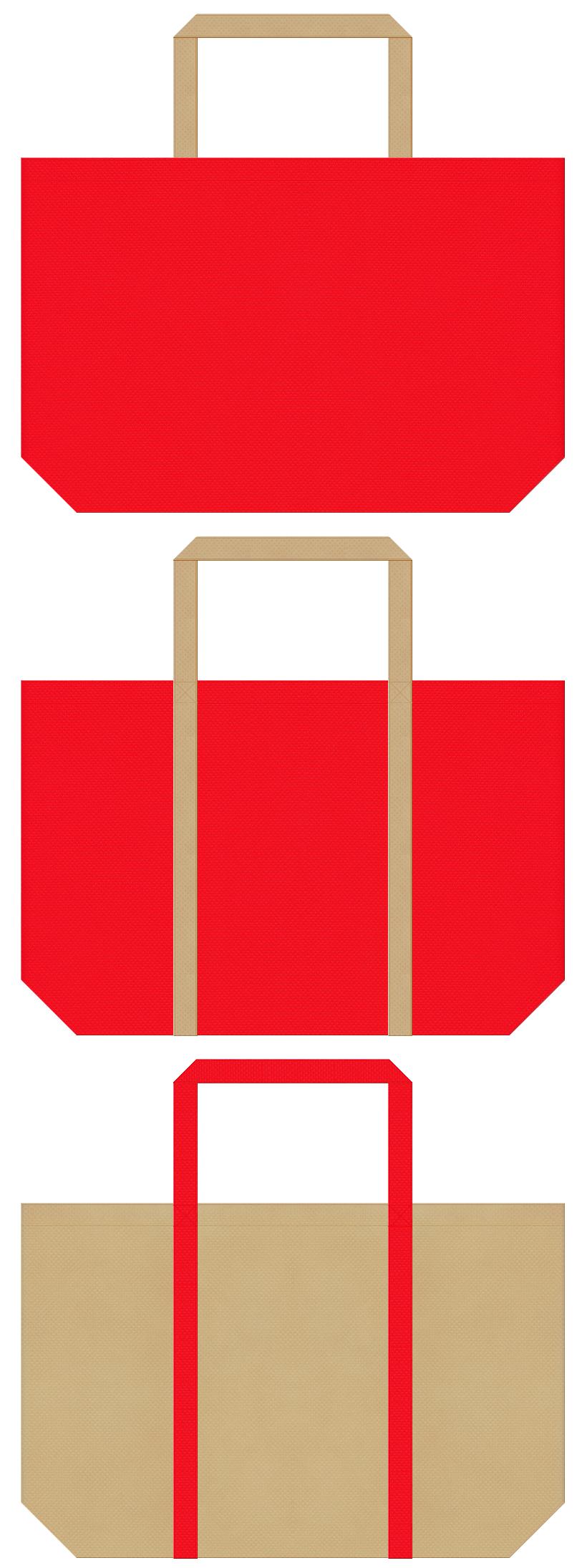 赤色とカーキ色の不織布ショッピングバッグデザイン。