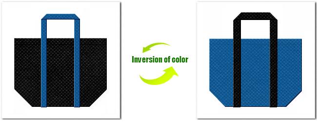 不織布No.9ブラックと不織布No.28スポルトブルーの組み合わせの不織布バッグ