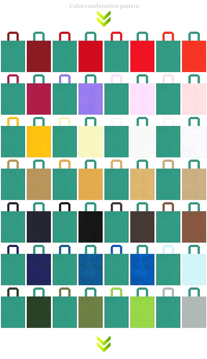 青緑色を使用した不織布バッグのデザイン56例:スポーツ・DIY・飲料・家庭用品の販促・緑化・環境・エコイベントにお奨めです。