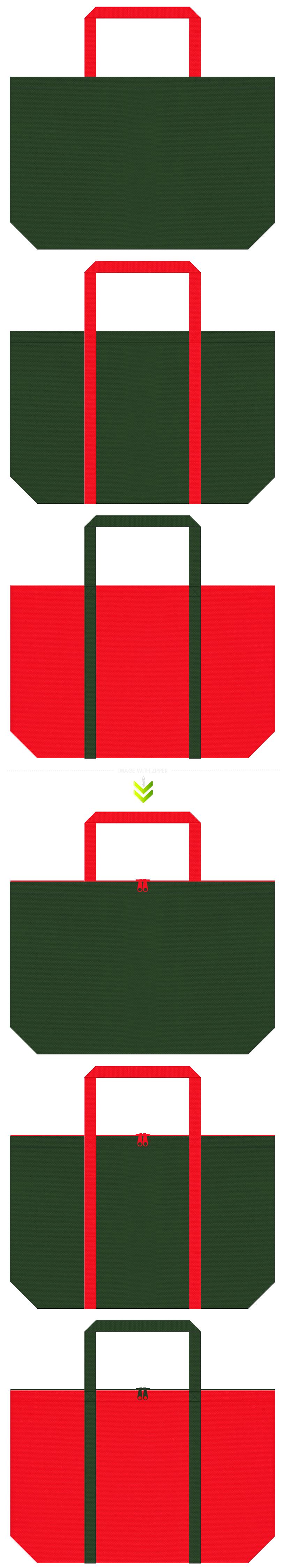 クリスマス向けのバッグノベルティにお奨めのコーデ。濃緑色と赤色の不織布エコバッグのデザイン。印刷ロゴは、金・銀・紅色・黄色・白色を推奨。
