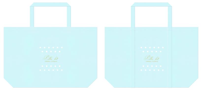 水色の不織布ショッピングバッグのデザイン:潤い・水玉模様の印刷がお奨めです。