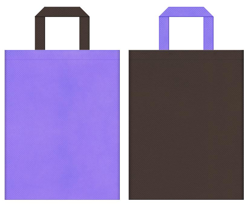 ウィッグ・ヘアカラー・ヘアアクセサリー・ヘアケアのセミナーにお奨めの不織布バッグデザイン:薄紫色とこげ茶色のコーディネート