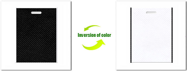 不織布小判抜き袋:No.9ブラックとNo.15ホワイトの組み合わせ