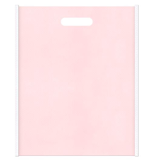 不織布小判抜き袋 1526のメインカラーとサブカラーの色反転
