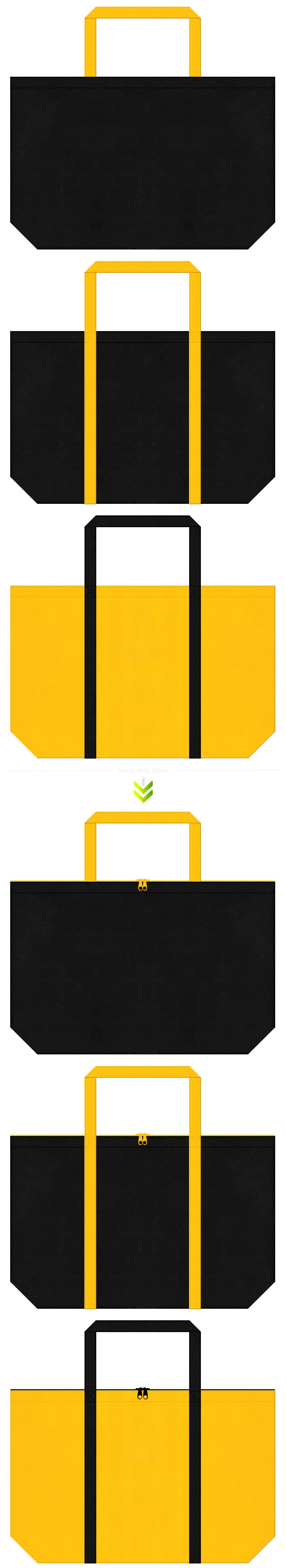 黒色と黄色の不織布エコバッグのデザイン。スポーティーファッション・キャンプ用品・安全用品のショッピングバッグにお奨めです。
